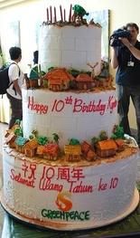 Kyoto_cake_2