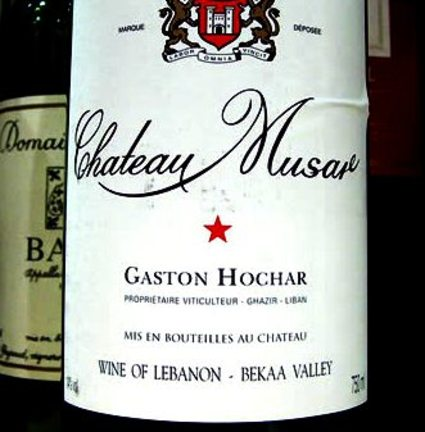 Musar99718612_2
