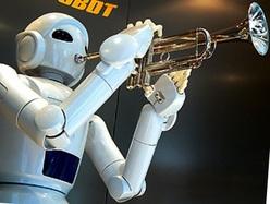 Trumpetbot